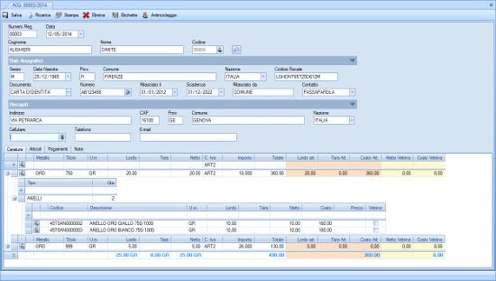 Interfaccia compilazione atto di vendita software compro oro