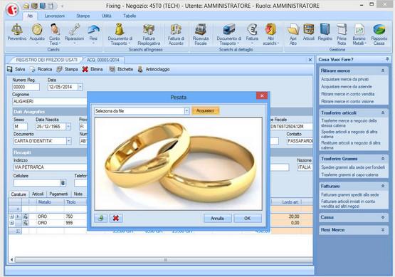 Interfaccia principale software gestione compro oro